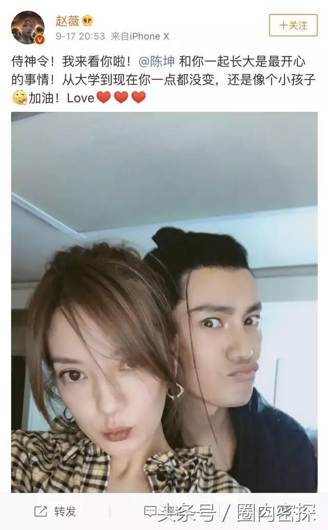 周迅赵薇的歌曲大全
