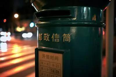 中国邮政标志图片牛