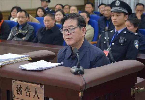 衡阳原市委书记李亿龙案二审维持原判:数十官员送钱人均十万