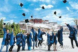 西藏民族大学宿舍图片