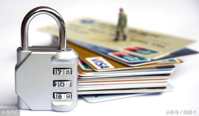 不使用的信用卡也会产生费用,甚至影响征信