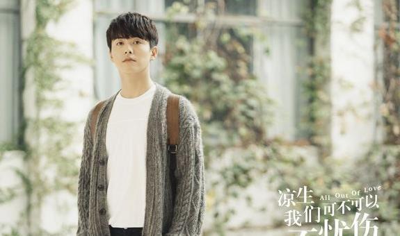 陸文雋喜歡姜生嗎小說