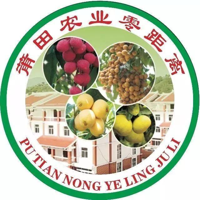 好消息!莆田凤山村、山前村入选为2018福建最具休闲价值乡村
