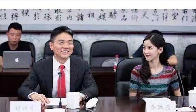 那一夜,刘强东到底做了什么?奶茶妹妹首发声!真... _手机搜狐网