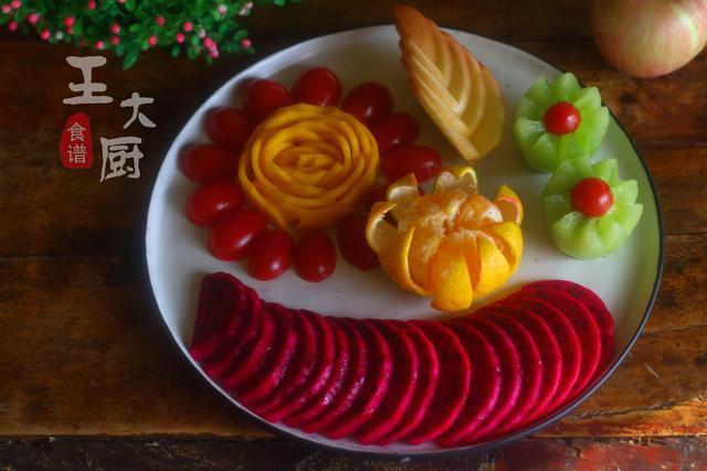 创意水果拼盘圣女果