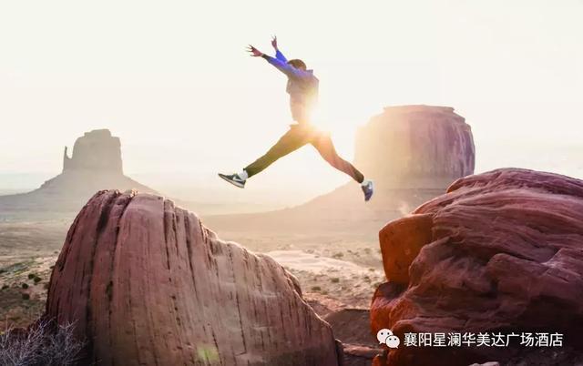 杭州英冠华美达广场酒店是几星级酒店?