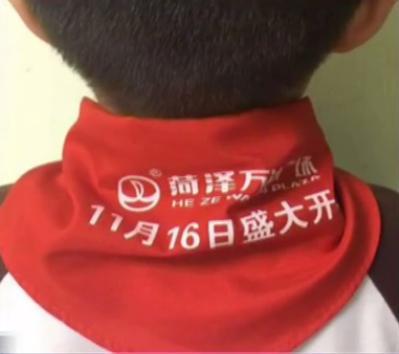 小学生红领巾印制广告
