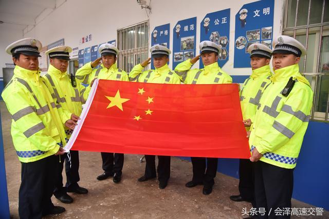 会泽-宣威高速全长仅107公里,预计后年开建!_手机搜狐网