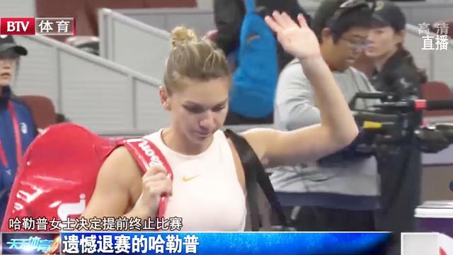 女子网球今年世界的排名