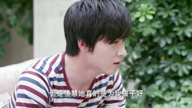 千金归来:赵毅喝酒买醉,为了不让丁佳慧受委屈,决定解除婚约