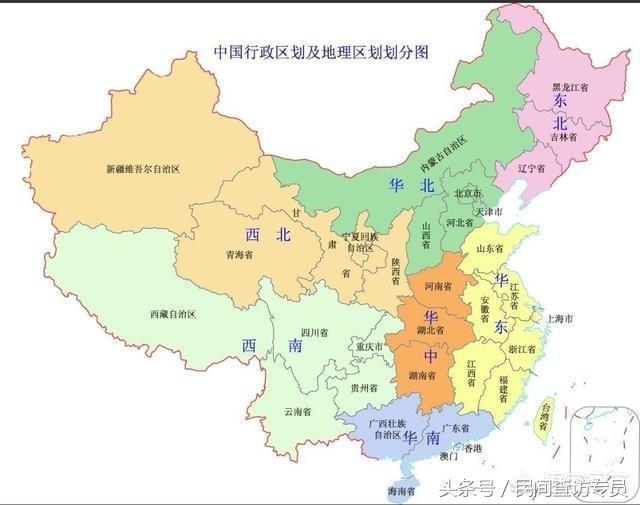 湖北省行政區劃