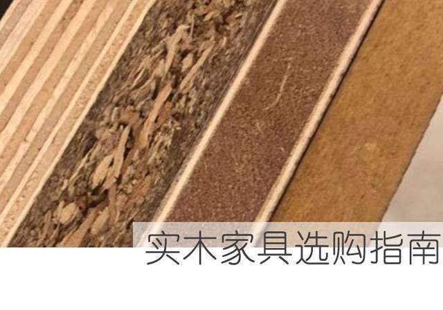 新中式实木家具图片