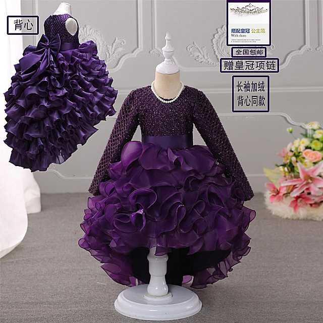长袖长款旗袍连衣裙
