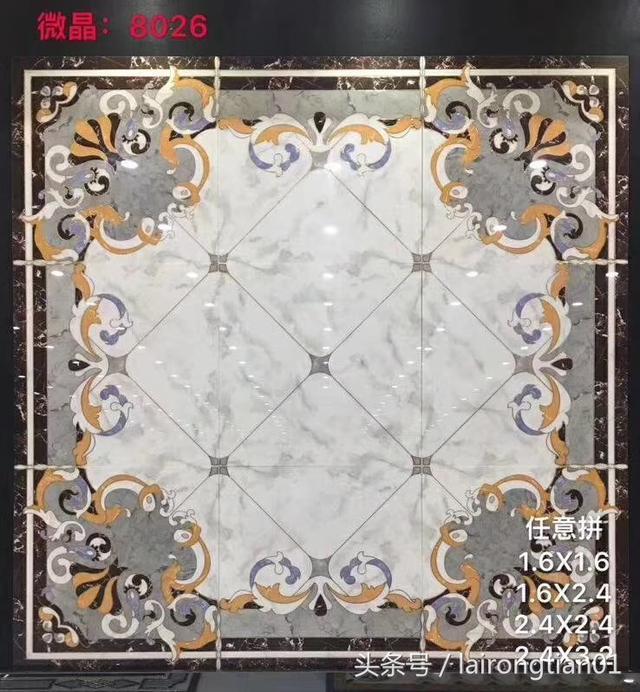 【瓷砖拼花图片】_海量精选瓷砖拼花图片大全 - 阿里巴巴