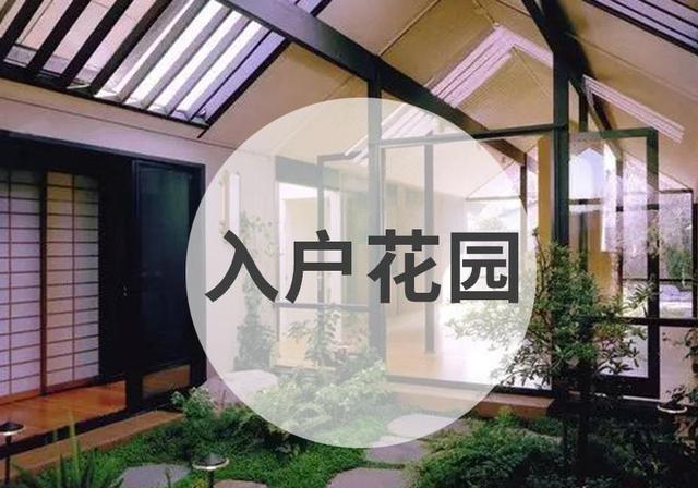 入户花园效果图 室内进门入户花园设计-红星美凯龙资讯网