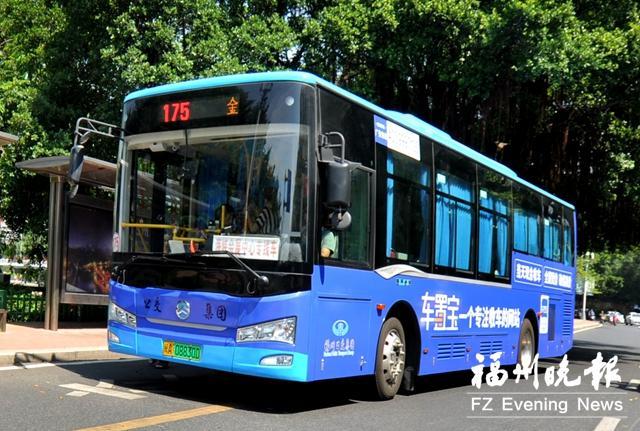 福州的51路公交车有经过几个站,分别叫什么名字?
