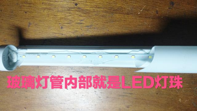 led日光灯接线图解