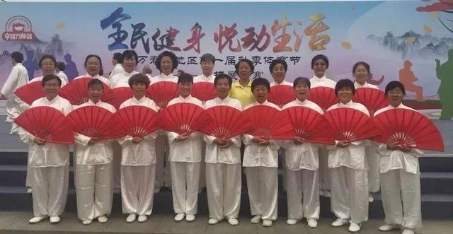 海淀区老干部参加北京市离退休干部太极拳团体赛和展示活动