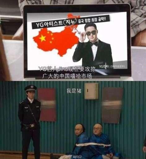 韩国YG娱乐公司前代表梁铉锡涉嫌恐吓 被警方立案