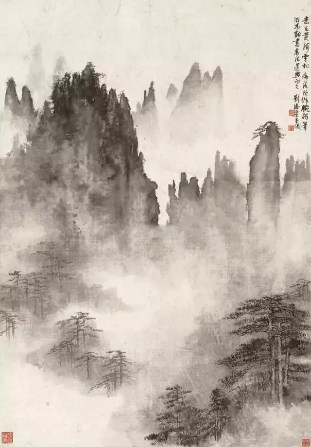 刘海粟书法作品