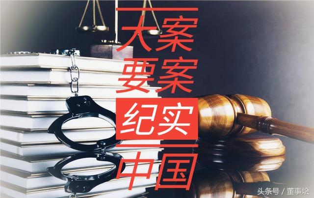 """中国大案纪实042——""""云南食人魔""""张永明"""