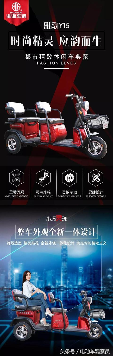 江苏徐州休闲电动三轮车,三轮电动车价格,休闲... - 中国供应商