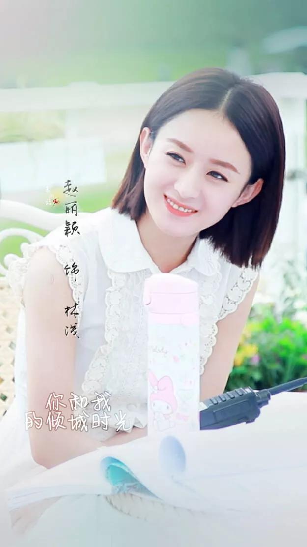 赵丽颖生日,送上一组美图:愿颖宝永远年轻 可爱