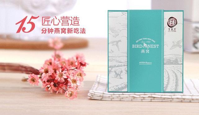 北京市西单购物中心_顺企网