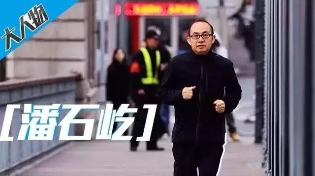 他是潘石屹 骆家辉的私教 C罗 詹姆斯的训练伙伴独创瘦身法!
