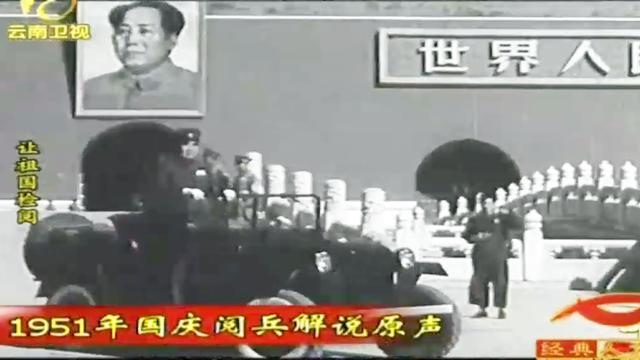 十月一日国庆节阅兵