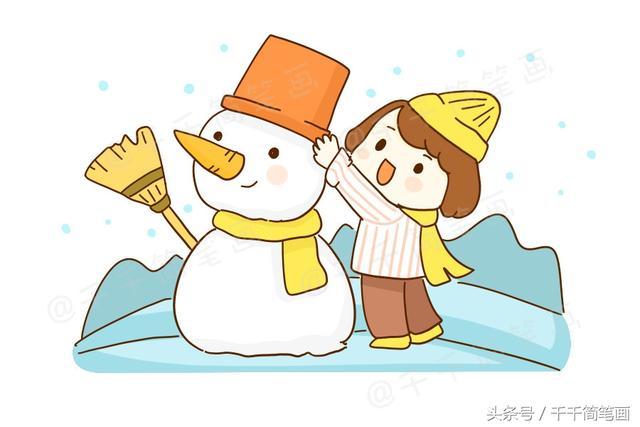 画一幅冬天简单又漂亮