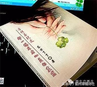 东方了了|长篇小说:爱情菩提|第二章:桃之夭夭