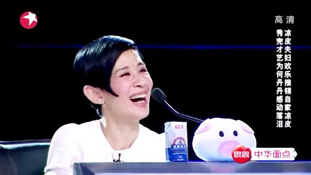 【广告录音】凉皮的精美广告语_哔哩哔哩 (゜-゜)つ... -bilibili