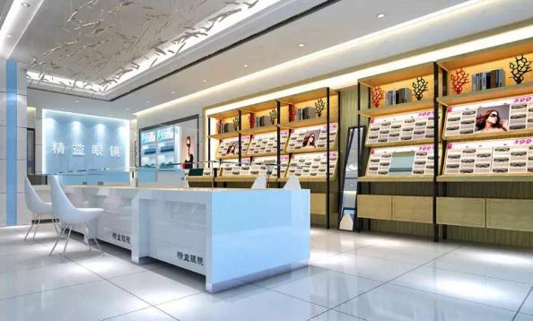 想开一个眼镜店,开眼镜店的几个基础条件