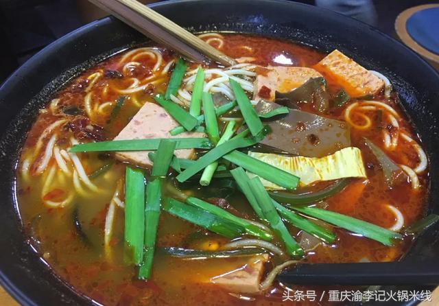 【自煮小火锅米线】自煮小火锅米线品牌、价格 - 阿里巴巴