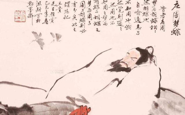 《庄生晓梦迷蝴蝶》应梵莘_【原创小说|言情小说】_晋... _手机版