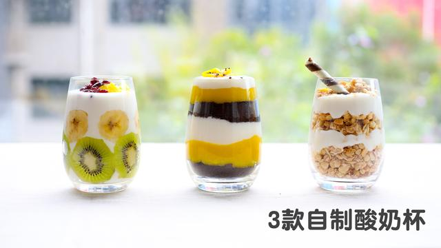 酸奶杯子【多图】_价格_图片- 天猫精选