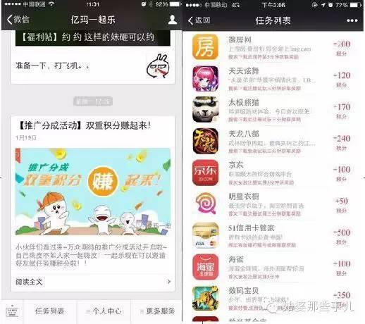 独家原创:AppStore冲榜系列之付费榜,姑婆教……