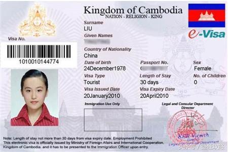 去柬埔寨到底需不需要签证呢?_腾讯网