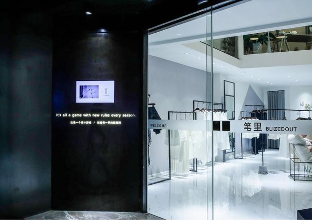 Irena Kilibarda设计的服装工作室 - 室内设计 - 设计帝国
