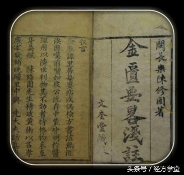 门诊日志选(5):柴胡桂枝龙骨牡蛎汤治疗发热、恶风寒、遗精案...