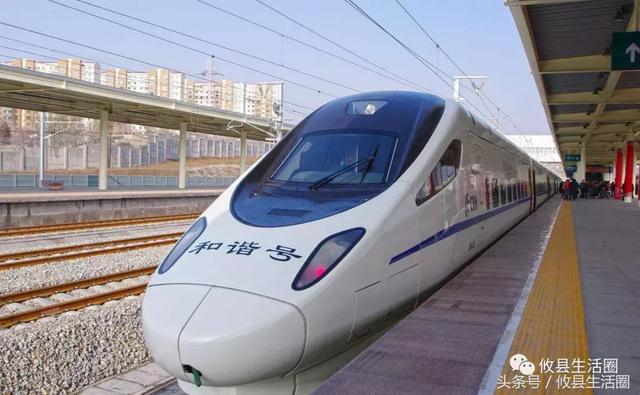 衡福高铁取得实质性进展,上半年攸县招商还有这... _手机搜狐网