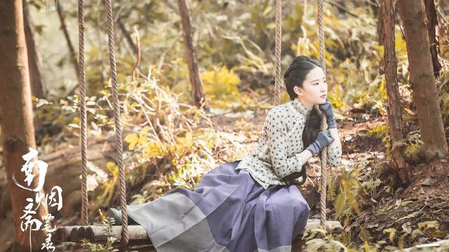 《南烟斋笔录》片花,刘亦菲井柏然民国造型高颜值cp... _腾讯网