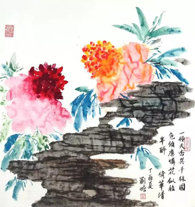 刘海粟山水画作品