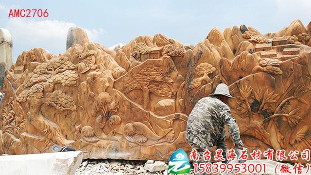 """贵州平塘的""""花石""""-有待开发的工艺美术石料-矿产地质-地信... -"""