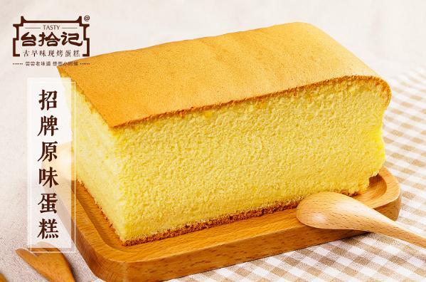 這9款蛋糕爆紅抖音,各個人氣爆棚,你吃過其中幾種?