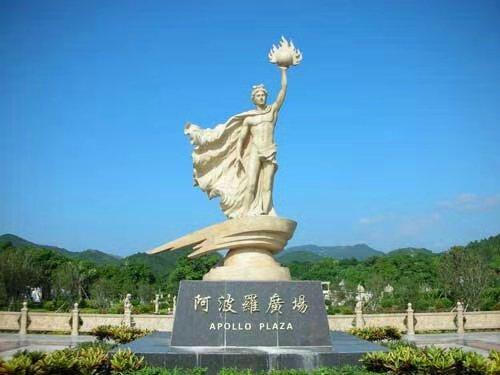 广东潮州绿太阳图片