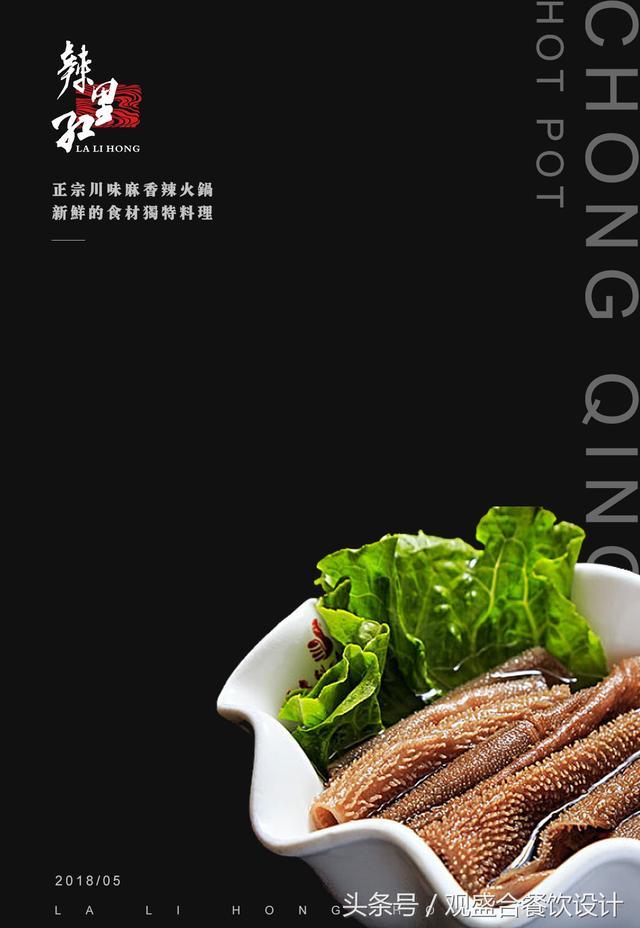 美味无敌!12款美食海报排版,适合餐饮行业的设计师灵感来源