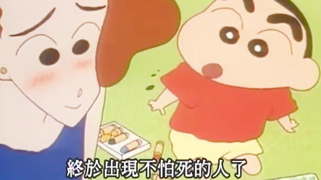蜡笔小新:妈妈朋友要结婚,老公比自己小八岁,小新说其骗小白脸