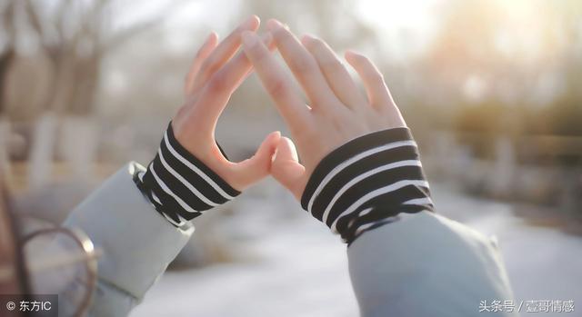 爱情语录:如果我放弃,不是因为我输了,而是因为我懂了!